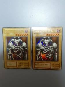 遊戯王カード デーモンの召喚 初期 ウルトラレア RB-03 2期   ミニレター70円まとめ買い歓迎