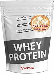 1kg ALPRON(アルプロン) ホエイプロテイン100 カフェラテ風味 (1kg / 約50食分) タンパク質 ダイエット