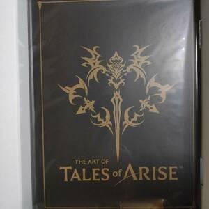 テイルズオブアライズ 限定版特典 大判アートブック テイルズ オブ アライズ Tales of ARISE PS4 PS5