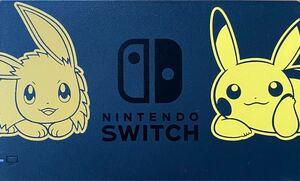 Nintendo Switchドック ニンテンドースイッチ