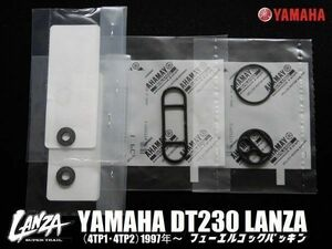 新品 ヤマハ DT230 ランツァ (4TP1・4TP2) LANZA フューエル コック ガスケット/ YAMAHA (検 4TP-24500-00 )