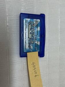 GBA006-ポケットモンスターサファイア