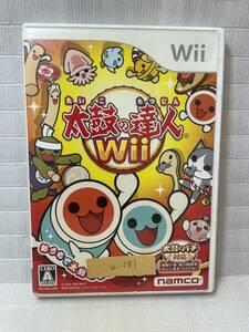 Wii081-太鼓の達人Wii