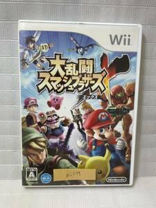 Wii079-大乱闘スマッシュブラザーズ