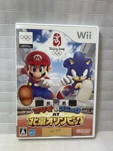 Wii068-マリオ&ソニック 北京オリンピック