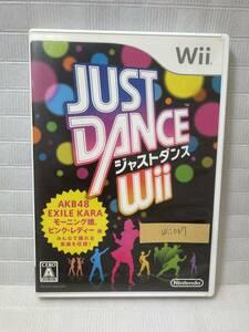 Wii067-ジャストダンス