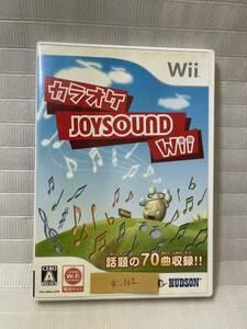Wii062-カラオケJOYSOUND Wii
