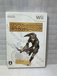 Wii061-リンクのボウガントレーニング
