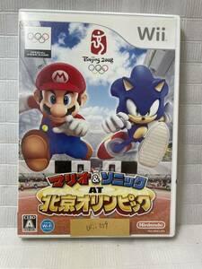 Wii059-マリオ&ソニック 北京オリンピック