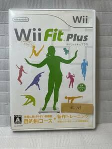 Wii047-Wii Fit Plus
