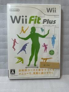 Wii045-Wii Fit Plus