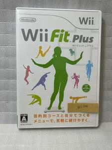 Wii044-Wii Fit Plus