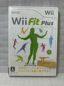 Wii043-Wii Fit Plus