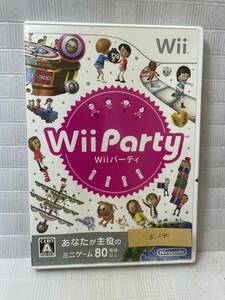 Wii040-Wii Party