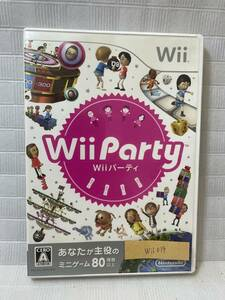 Wii039-Wii Party