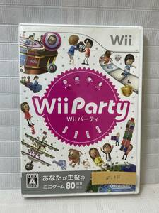 Wii038-Wii Party