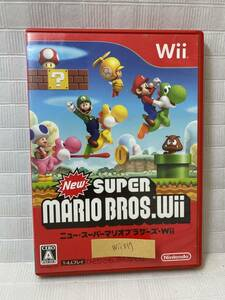 Wii037-SUPER MARIO BROS. Wii