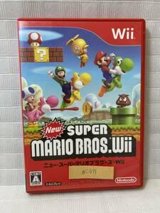 Wii035-SUPER MARIO BROS. Wii