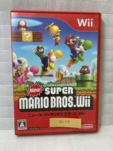 Wii034-SUPER MARIO BROS. Wii