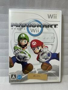 Wii032-MARIO KART Wii