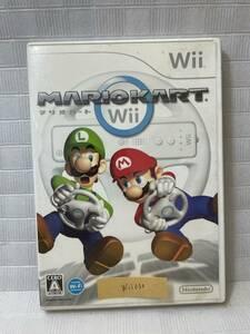 Wii030-MARIO KART Wii