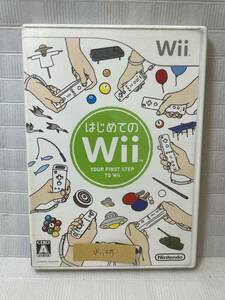 Wii025-はじめてのWii