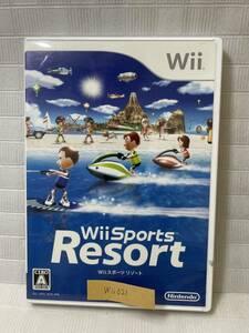 Wii021-Wii Sports Resort