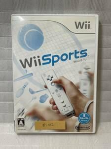 Wii012-Wii Sports