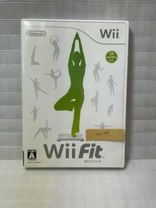 Wii007-Wii Fit
