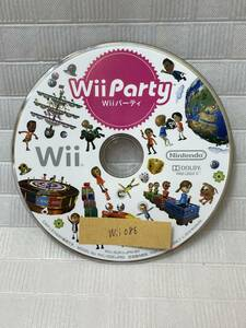 Wii086-Wii Party