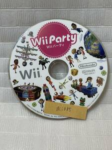 Wii085-Wii Party