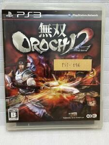 PS3-096-無双OROCHI2