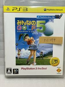 PS3-094-みんなのGOLF5