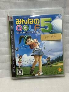 PS3-092-みんなのGOLF5