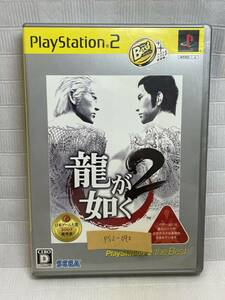 PS2-090-龍が如く2