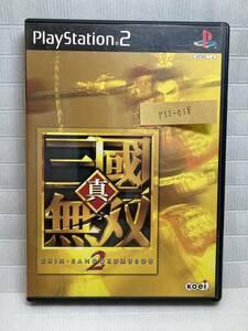 PS2-038-真・三國無双2