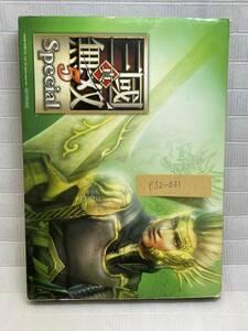 PS2-031-真・三國無双5