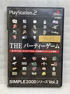 PS2-030-THE パーティーゲーム