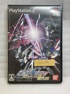 PS2-009-機動戦士ガンダムSEED DESTINY