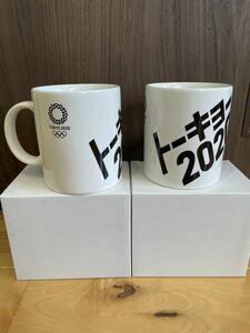 東京2020 オリンピック パラリンピック マグカップ 2個セット