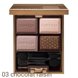 ルナソル セレクションドゥショコラアイズ 03 chocolat raisin