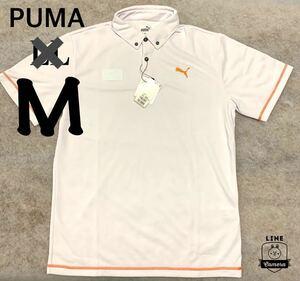 新品【メンズM】ホワイト×オレンジ PUMA GOLF プーマ ゴルフ左胸 刺繍ロゴ 吸汗速乾 半袖ポロシャツ 匿名配送 メンズ