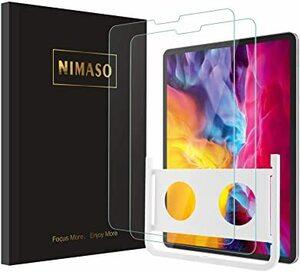 透明 iPad Pro 11 (2020 / 2018) 2枚セット NIMASO ガラスフィルム iPad Air 4(202