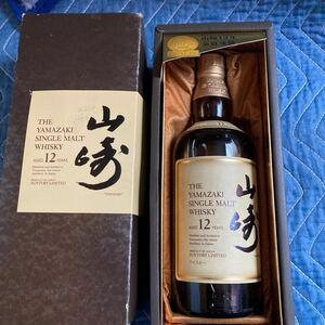 山崎12年 ピュアモルトウイスキー
