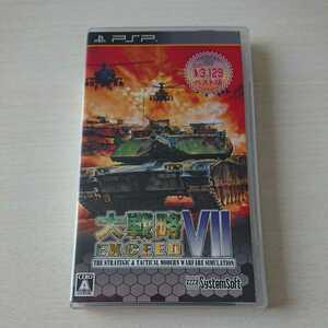 PSP ソフト 大戦略Ⅶ エクシード 動作確認済 送料無料!
