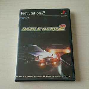PS2 ソフト バトルギア2 BATTLE GEAR2 動作確認済 送料無料!