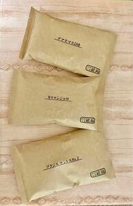【9月限定】単品飲み比べセット 自家焙煎コーヒー豆3種(100g×3個)