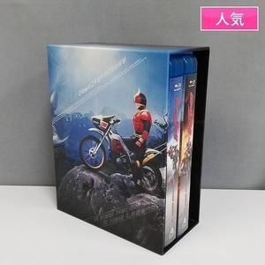 gP248a [人気] BD 仮面ライダークウガ Blu-ray BOX / 特撮 オダギリジョー   Q
