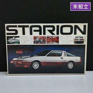 mC020b [未組立] 旧バンダイ 1/20 三菱 スタリオン ターボ 2000GSR-X ボディカラー白色 | プラモデル V