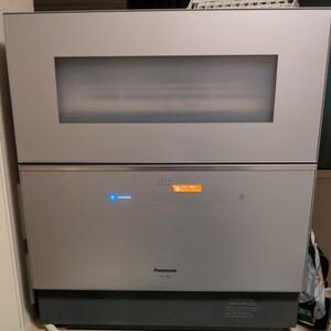 パナソニック食器洗い乾燥機 np-tz300s